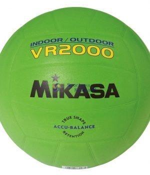 Kamuolys MIKASA VR2000SOFT-G