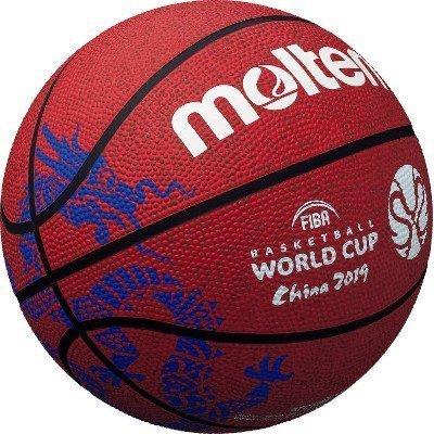 Pasaulio krepšinio čempionato kamuolys World Cup 2019 replika